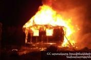 Կոտայքի մարզի Գեղադիր գյուղում հրդեհ է բռնկվել