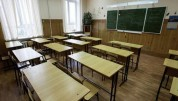 «Ժամանակ». Դպրոցները փակվում են. Պատասխանն է՝ «ոչնչով չենք կարող օգնել»