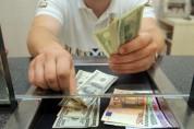 Դիմակավորված ավազակային հարձակում Երևանում. անհայտ անձը փոխանակման կետից խոշոր չափի գումար...