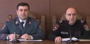 Սեմինար-խորհրդակցություն ոստիկանության Երևան քաղաքի վարչությունում