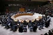 ՄԱԿ ԱԽ-ում պատասխան են նախապատրաստել Երուսաղեմի հարցով Թրամփի որոշմանը