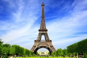 «Ես այսօր փակ եմ». Ֆրանսիայում գործադուլի պատճառով փակվել է Էյֆելյան աշտարակը