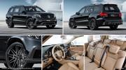 Brabus-ի տպավորիչ վերամշակմամբ Mercedes-Benz ամենագնացը ավտո...