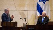 Թրամփի կողմից Երուսաղեմն Իսրայելի մայրաքաղաք ճանաչելը նոր դարաշրջան է ստեղծում. Փենս