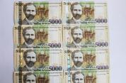 Երևանում հայտնաբերվել են կեղծ թղթադրամներ պատրաստողն ու իրացնողը. Shamshyan.com