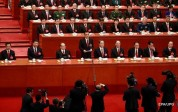 Չինաստանում 73.000-ից ավելի պաշտոնյա է պատասխանատվության ենթարկվել կոռուպցիայի ու կարգապահ...