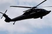 ԱՄՆ Զինուժին պատկանող ուղղաթիռ է կործանվել Հավայներում
