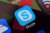 Skype-ը նոր օգտակար գործառույթ ունի, որին սպասում էին 15 տարի