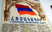 «Այ'ո , այսօր հայ ժողովուրդը 26 տարի ապրում է ազատ ու անկախ իր հայրենիքում»