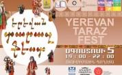 Երևան Տարազ ֆեստը տեղի կունենա օգոստոսի 5-ին