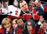 Ադրբեջանից 120.000$ գրաված Լևոն Արոնյանն ու ազատությունը վերագտած Խաչիկյանը. Շաբաթի TOP 10...