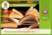 Գրադարանավարների առանձնահատուկ հոգատարության շնորհիվ է, որ պահպանվում են գրադարանային գործ...