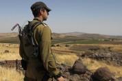 Սիրիան Իսրայելի զորքերի հարձակումն անվանել է աջակցություն ահաբեկիչներին