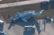 ԱՄՆ-ում երկու ինքնաթիռներ են բախվել օդանավակայանում