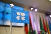 ՕՊԵԿ-ի անդամ երկրները համաձայնության են եկել նավթի արդյունահանման ծավալները ավելացնելու մա...