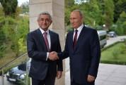 Սոչիում մեկնարկել է Սերժ Սարգսյանի և Վլադիմիր Պուտինի հանդիպումը (լուսանկարներ)
