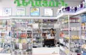 Մալաթիա համայնքում դեղատների բիզնեսում կատաղի պայքար է ընթանում. «Առավոտ»