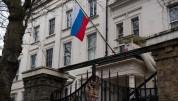Ռուս դիվանագետներն ու նրանց ընտանիքները հեռացել են Լոնդոնում ՌԴ դեսպանատնից