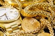 Արթիկում 7.000.000 դրամի ոսկյա զարդերի կողոպուտի փորձ կատարած անձը բերման ենթարկվեց