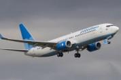 Մոսկվա-Չելյաբինսկ չվերթն իրականացնող ինքնաթիռը հարկադիր վայրէջք է կատարել Կազանում՝ ծխող ո...