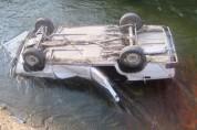 Վայոց ձորում ավտոմեքենան գլորվել է գետը. վարորդը տեղափոխվել է հիվանդանոց