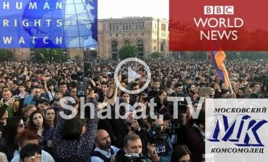 Մայդանից մինչև 10 զոհված ցուցարար. արտասահմանյան լրատվամիջոցների անդրադարձը հայաստանյան ցույցերին