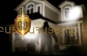 ԱՄԷ-ի ներդրողից 515 մլն դրամ է հափշտակվել. հարուցվել է քրեական գործ