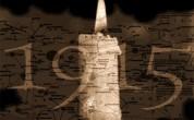 «Թուրքիան արձագանքել է մայիսի 23-ին Իսրայելի օրենսդիր մարմնում «Հայոց ցեղասպանությունը ճան...