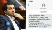 Հայաստան Համահայկական հիմնադրամի տնօրենը հաստատում է, որ այս հաղորդագրությունը (SMS) ուղար...