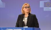 ԵՄ-ն ակնկալում է լարվածության թուլացում ԼՂ հակամարտության գոտում. «Իրատես»