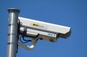 Երևանի երկու խաչմերուկներում տեսախցիկներ կգործարկվեն