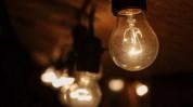Երևանում և 7 մարզում այսօր սպասվում են էլեկտրաէներգիայի անջատումներ
