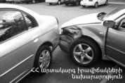 ՃՏՊ Թբիլիսի քաղաքում. տուժել է 9 ՀՀ քաղաքացի