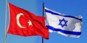 Իսրայելցի պաշտոնյաները քարոզարշավ են սկսել Թուրքիայի դեմ