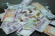 Տարադրամի փոխարժեքը Հայաստանի բանկերում