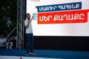 «Իմ Քայլը» դաշինքի նախընտրական հանրահավաքը Արաբկիր համայնքում