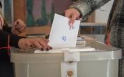 ՀՀ համայնքներում ընտրություններն ավարտվել են. ընտրատեղամասերում սկսվել է ձայների հաշվարկը