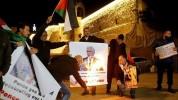 Պաղեստինցիները բողոքի ցույցեր են իրականացնում Մայք Փենսի այցի դեմ