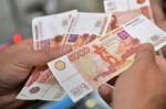 Հայաստանում ռուբլին թանկացել է. արտարժույթի փոխարժեքները` հոկտեմբերի 17-ի դրությամբ