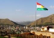 «Իրաքի Քրդստանի տարածաշրջանում այս օրերին տեղի ունեցավ չափազանց կարևոր մի իրադարձություն»