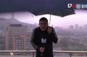 Չինական հեռուստաալիքի ուղիղ եթերի ժամանակ կայծակը հարվածել է հաղորդավարին (տեսանյութ)