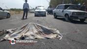 Էջմիածին-Աշտարակ ճանապարհին վրաերթի են ենթարկել 82-ամյա հետիոտնին, վերջինս տեղում մահացել ...