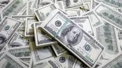 Պետությանը պատճառվել է շուրջ 2 մլն դրամի վնաս