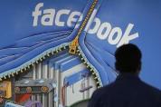 Facebook-ը գովազդի գնորդներին կստուգի ծածկագրով փոստային բացիկների օգնությամբ