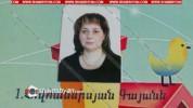 Երևանում գործող «Լապտերիկ» մանկապարտեզի տնօրենը ձերբակալվել է