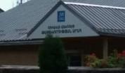 Օրվա կադրը. Եհովայի վկաների թագավորության սրահ