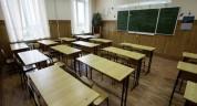 Վիլյամ Սարոյանի անվան N11 դպրոցում իրավախախտումների դեպքով քրեական գործ է հարուցվել