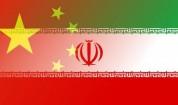 «Իրանի առևտրային թիվ մեկ գործընկերը Չինաստանն է»
