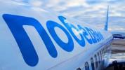 Авиакомпания «Победа» с 21 ноября начнет продажу билетов на рейс Москва-Гюмри. «Жаманак»