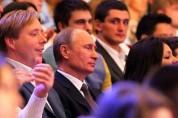 Путин пошутил на юбилее КВН